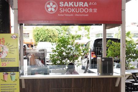 Thumb tenant Sakura Shokudo