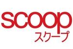Logo tenant Scoop