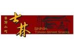 Logo tenant Shihlin Taiwan Street Snacks