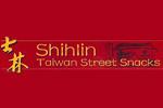 Shihlinlogo.jpg