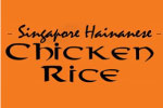 Logo tenant Singapore Hainanese Chicken Rice