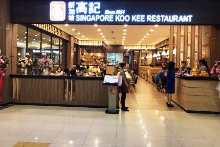Thumb tenant Singapore Koo Kee