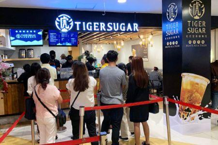 Thumb tenant Tiger Sugar