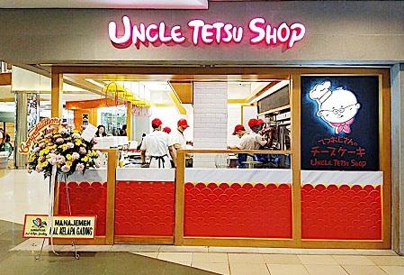 Thumb tenant Uncle Tetsu Cheesecake