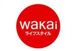 Wakailogo1.jpg