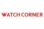 Logo Watch Corner